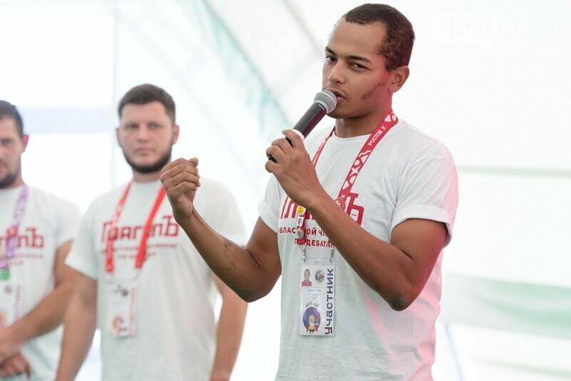 В Ростовской области подвели итоги чемпионата по дебатам «ГлаголЪ», фото-1