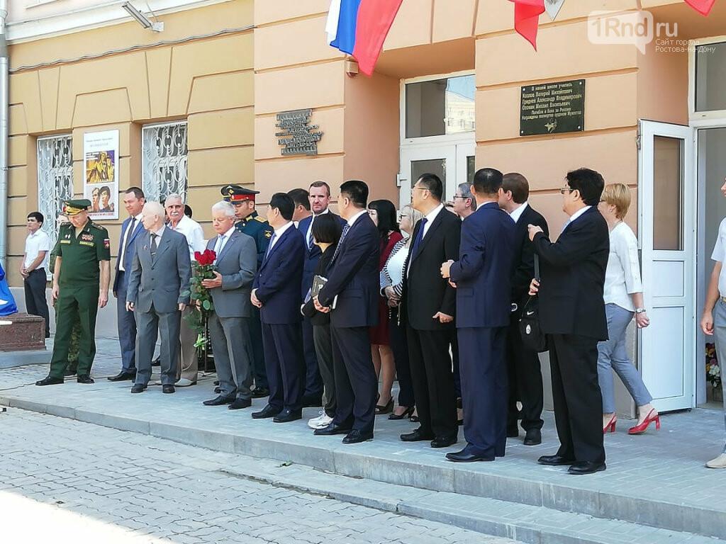 В Ростове установили памятник полному кавалеру ордена Славы, фото-1