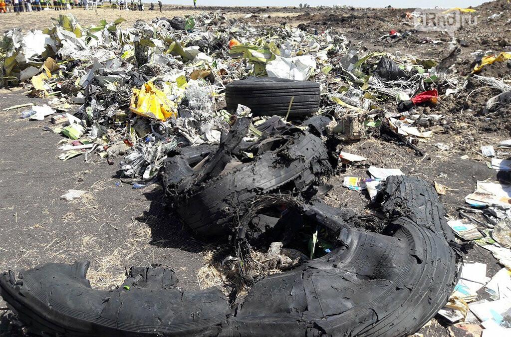 Место катастрофы и процедура идентификации / Фото пресс-центра Интерпола