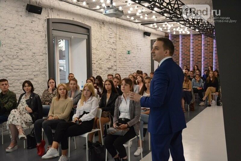 Победитель конкурса «Лидеры России» встретился с ростовскими студентами, фото-2