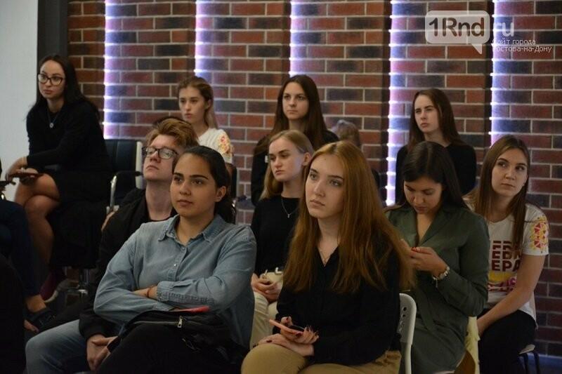 Победитель конкурса «Лидеры России» встретился с ростовскими студентами, фото-3