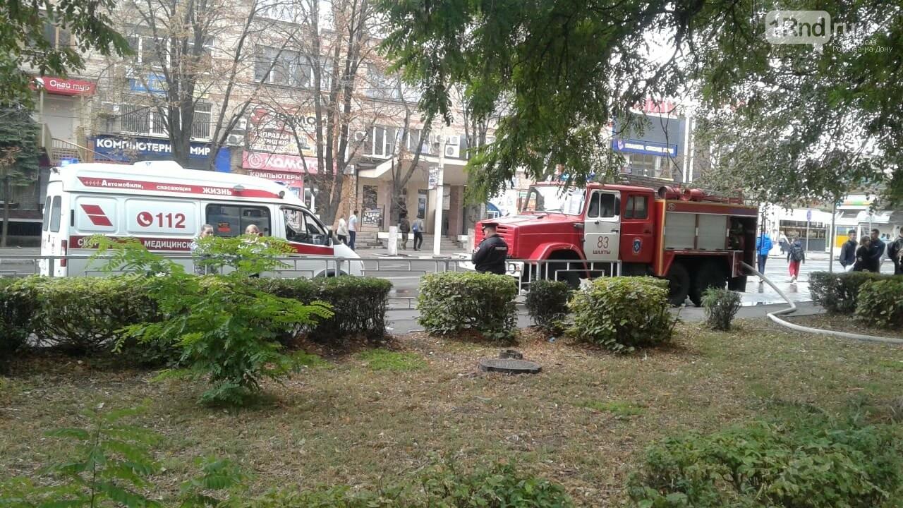 В здании Шахтинского автодорожного института вспыхнул пожар, фото-3