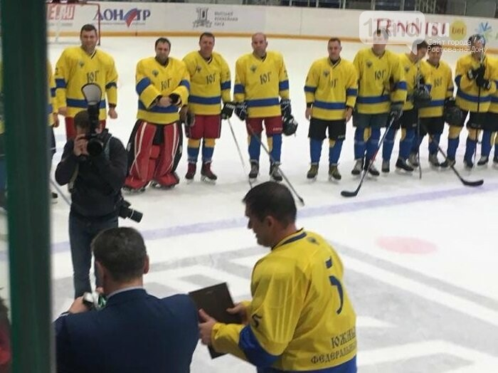 В Ростове состоялся турнир по хоккею работников органов прокуратуры, фото-19