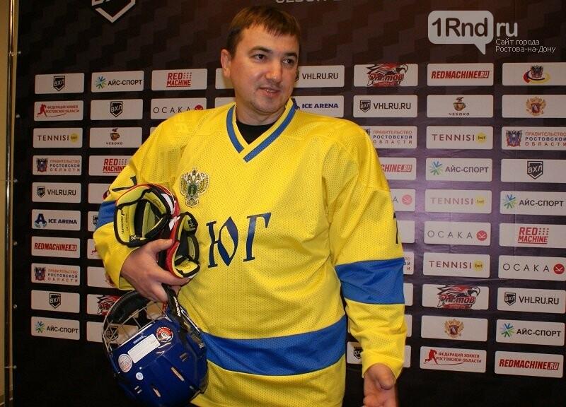 В Ростове состоялся турнир по хоккею работников органов прокуратуры, фото-6