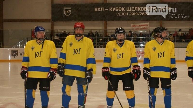 В Ростове состоялся турнир по хоккею работников органов прокуратуры, фото-11
