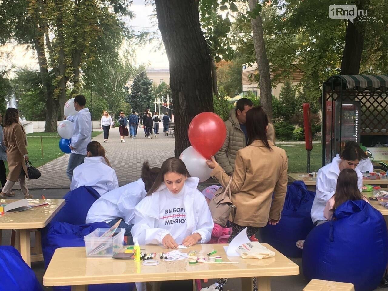 Акции избиркома для самых юных ростовчан прошли в городских парках, фото-2
