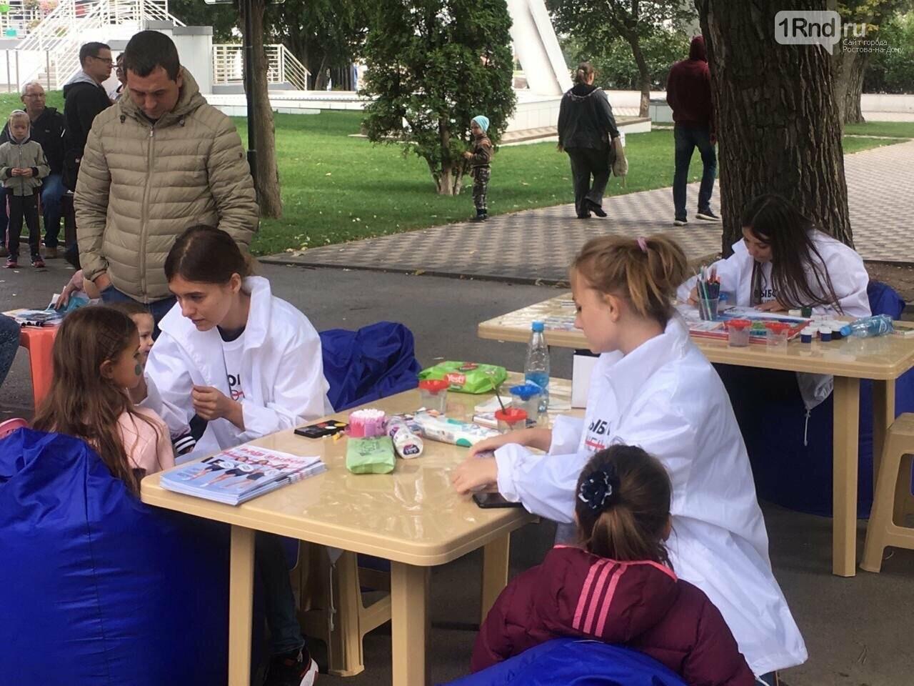Акции избиркома для самых юных ростовчан прошли в городских парках, фото-3