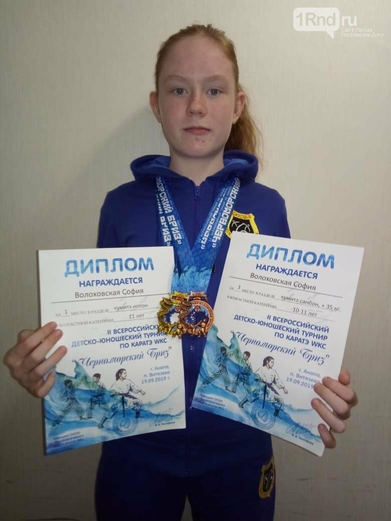 Юные каратисты из Ростовской области заняли восемь первых мест на всероссийских соревнованиях, фото-5