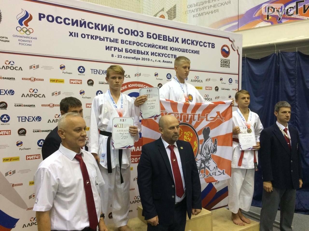 Юные каратисты из Ростовской области заняли восемь первых мест на всероссийских соревнованиях, фото-3