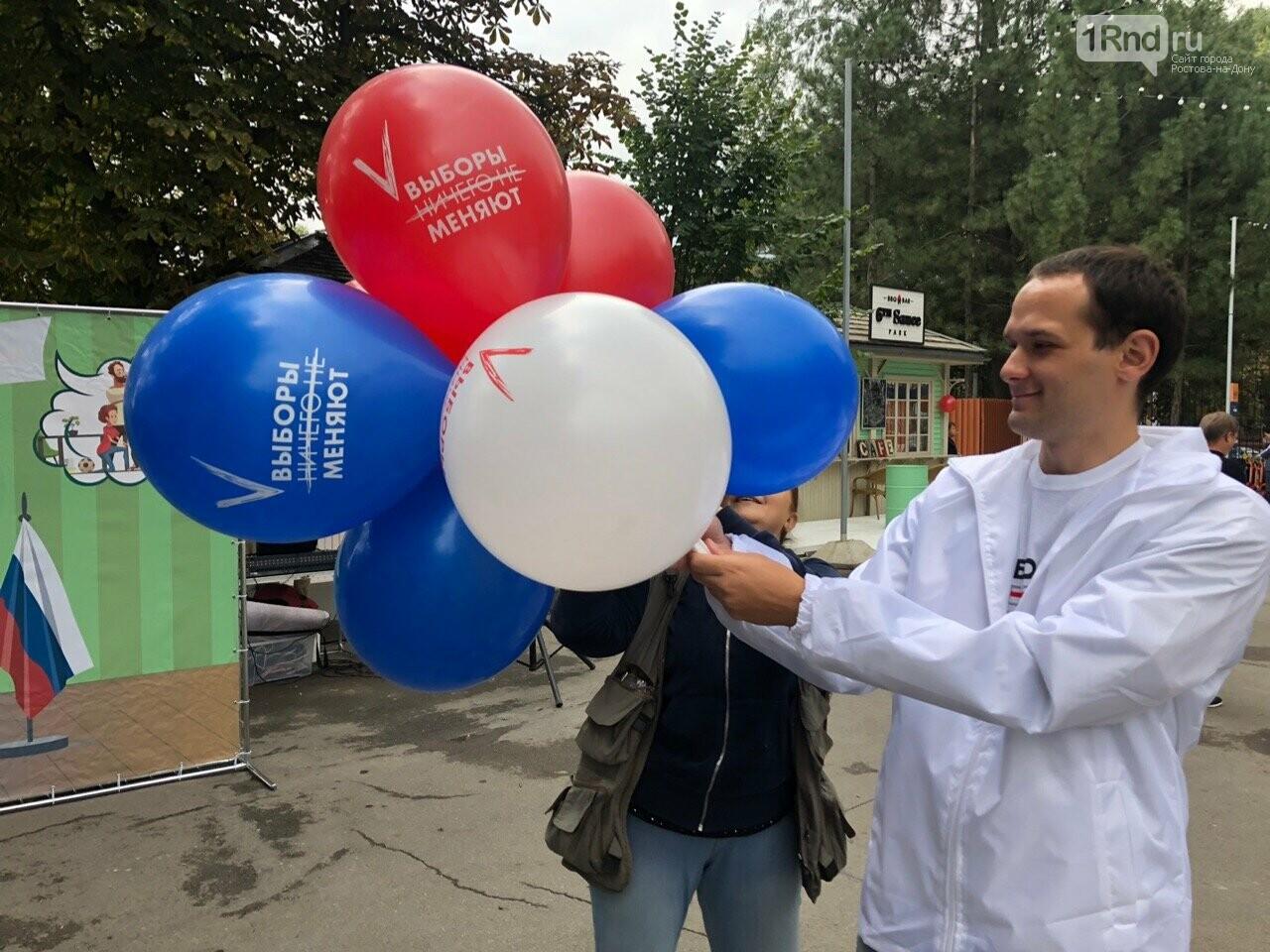 Акции избиркома для самых юных ростовчан прошли в городских парках, фото-1