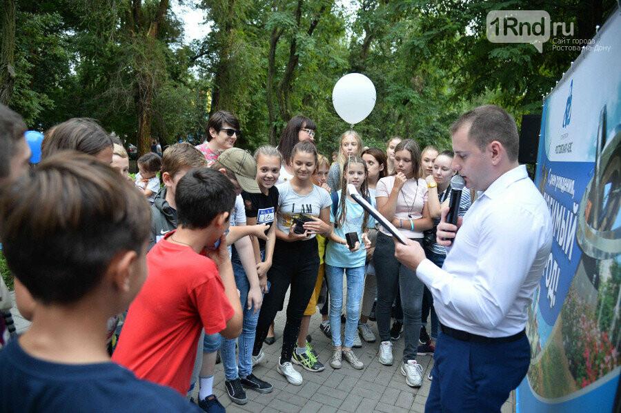 Ростовская АЭС поздравила волгодонцев с Днём города , фото-1