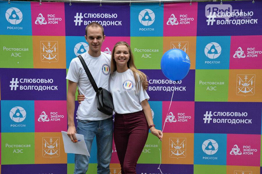 Ростовская АЭС поздравила волгодонцев с Днём города , фото-2
