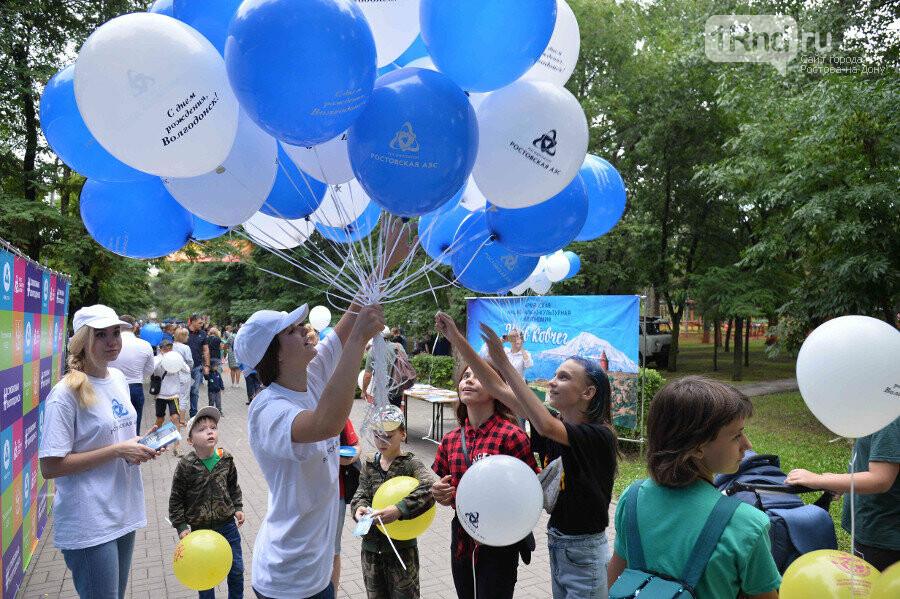 Ростовская АЭС поздравила волгодонцев с Днём города , фото-3