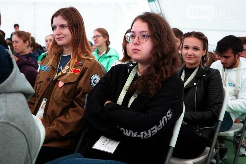 «Ростелеком» выступил партнером молодежного форума «Ростов.Х», фото-2
