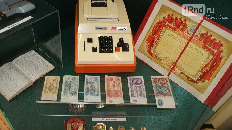 Центробанк пригласил ростовчан отметить 250-летие российских бумажных денег, фото-17