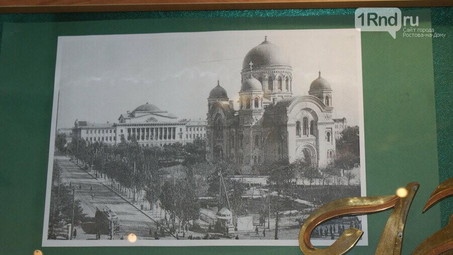 Центробанк пригласил ростовчан отметить 250-летие российских бумажных денег, фото-12
