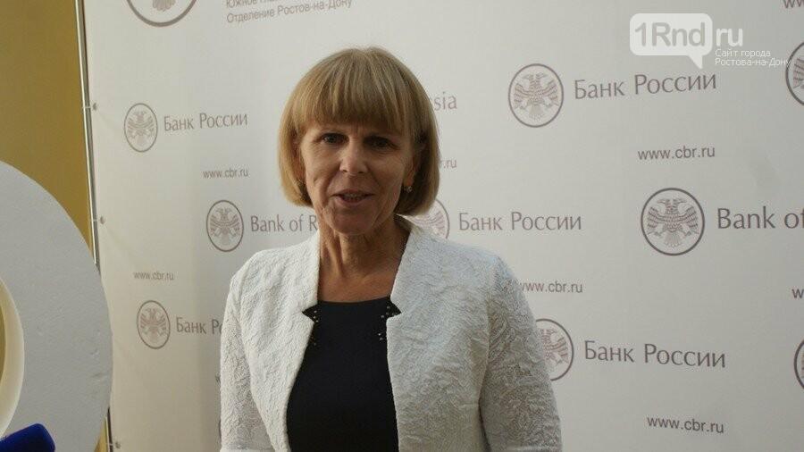 Центробанк пригласил ростовчан отметить 250-летие российских бумажных денег, фото-4