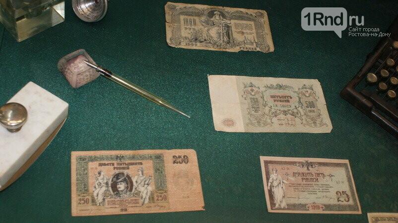 Центробанк пригласил ростовчан отметить 250-летие российских бумажных денег, фото-21