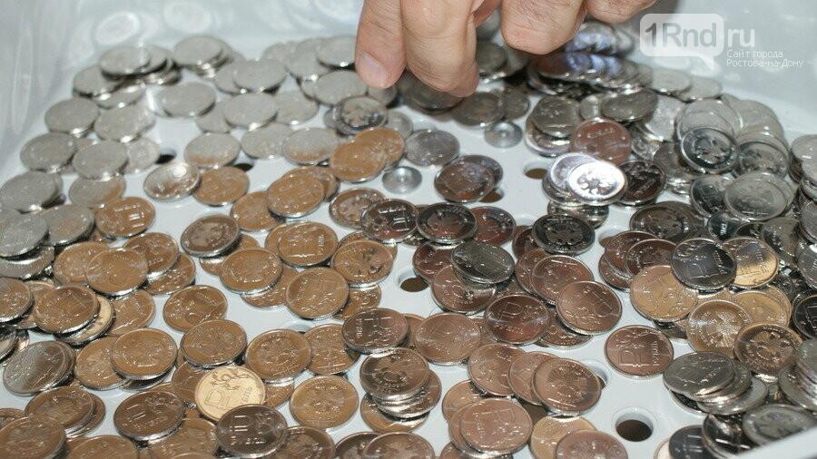Центробанк пригласил ростовчан отметить 250-летие российских бумажных денег, фото-27