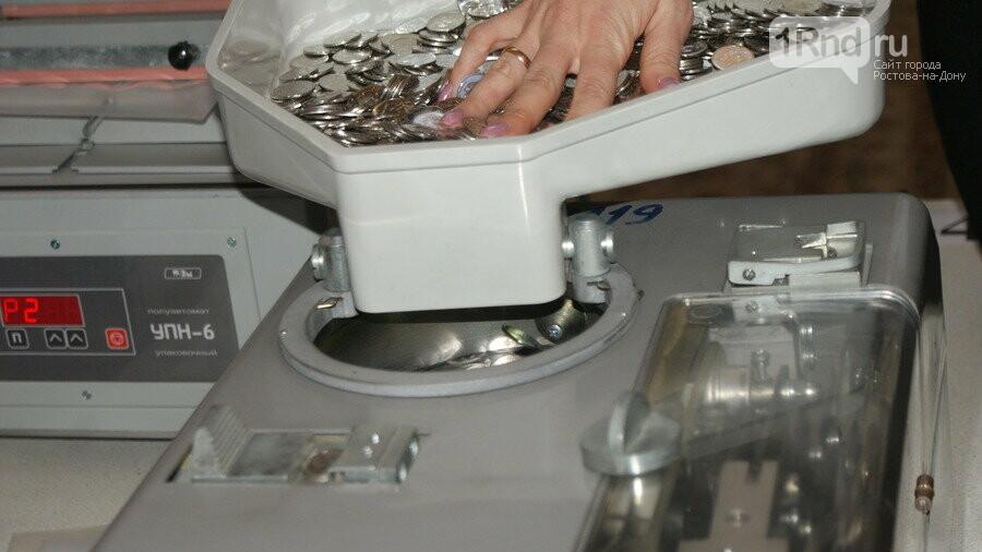 Центробанк пригласил ростовчан отметить 250-летие российских бумажных денег, фото-2