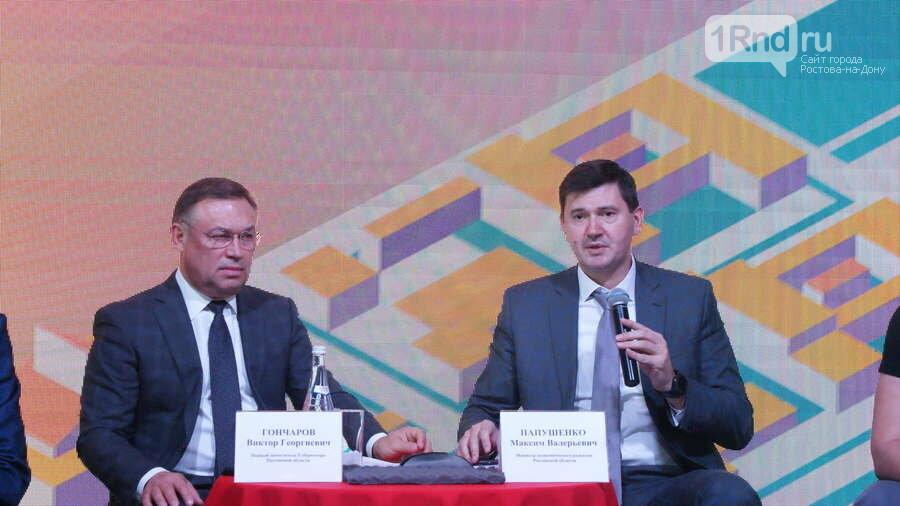 Сбербанк поддерживает развитие IT-индустрии на Дону, фото-1