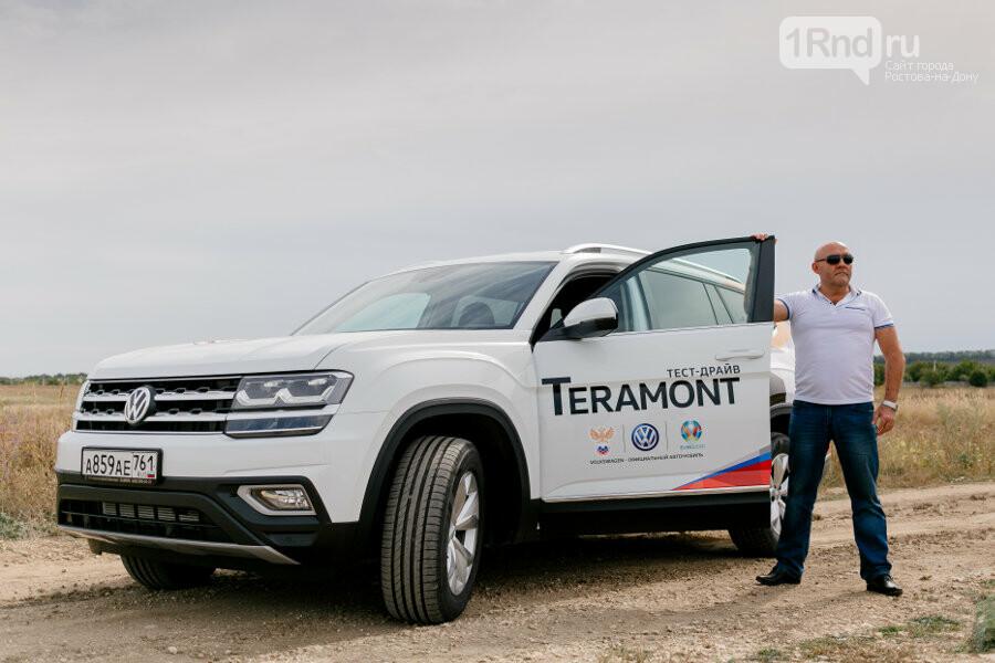 Volkswagen Teramont: в поисках настоящего бездорожья , фото-1