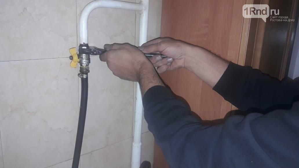 Исправное газовое оборудование помогает экономить средства, фото-2