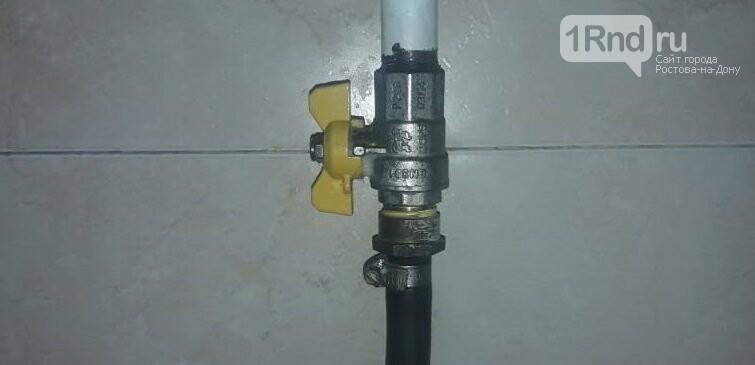 Исправное газовое оборудование помогает экономить средства, фото-3