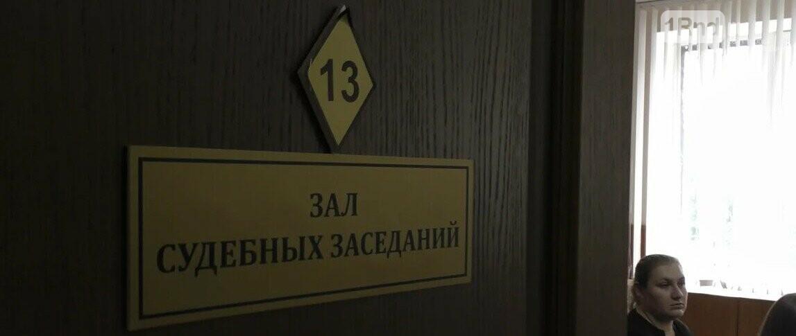 Сенсационный поворот: в деле о наследстве депутата ЗС РО Владимира Касьяненко изменилось основание иска, фото-2