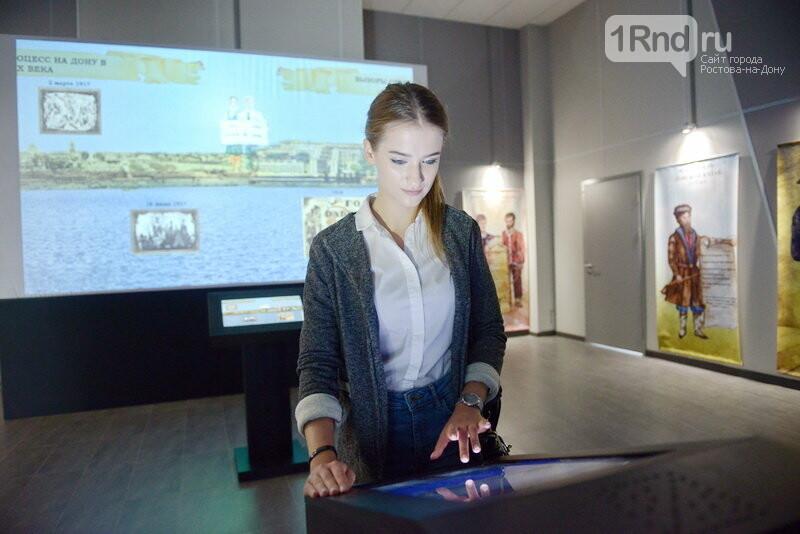 В Ростове будущие управленцы посетили уникальную мультимедийную выставку , фото-2