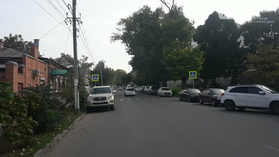 Таганрог старается стать самым «умным» городом на юге России, фото-3