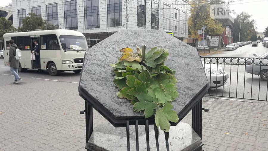 Таганрог старается стать самым «умным» городом на юге России, фото-1