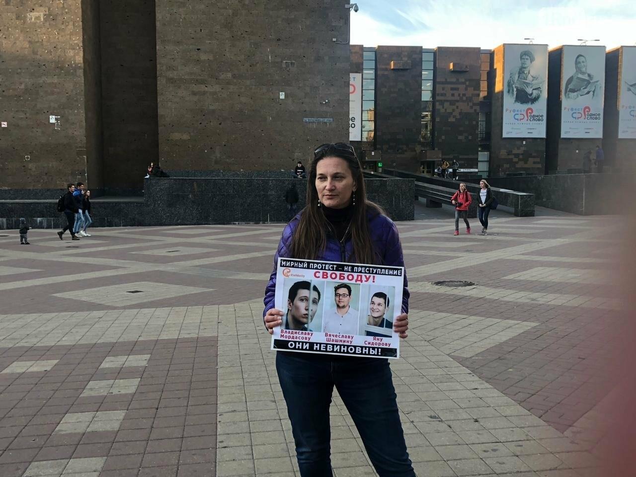 В Ростове мать Яна Сидорова вышла на пикет в день 20-летия сына, фото-2