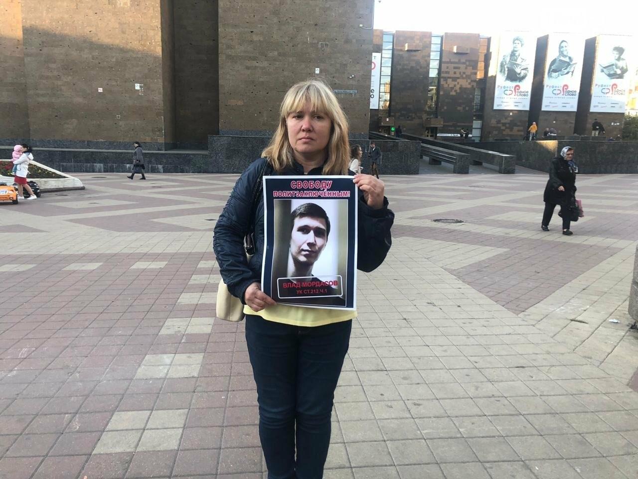 В Ростове мать Яна Сидорова вышла на пикет в день 20-летия сына, фото-1