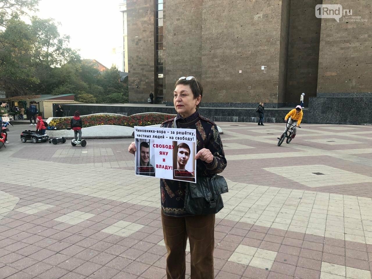 В Ростове мать Яна Сидорова вышла на пикет в день 20-летия сына, фото-3