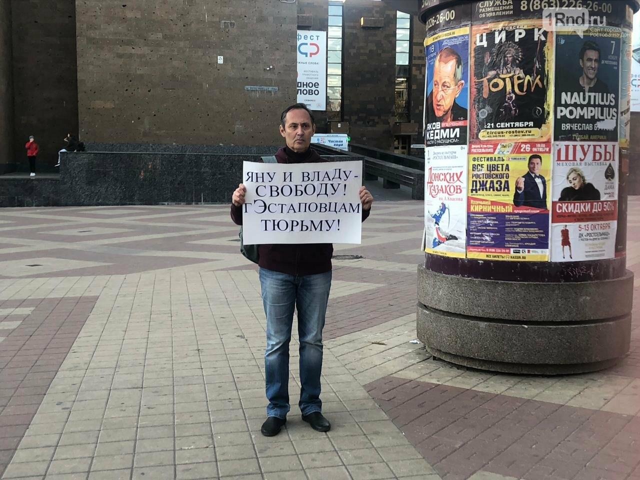 В Ростове мать Яна Сидорова вышла на пикет в день 20-летия сына, фото-4