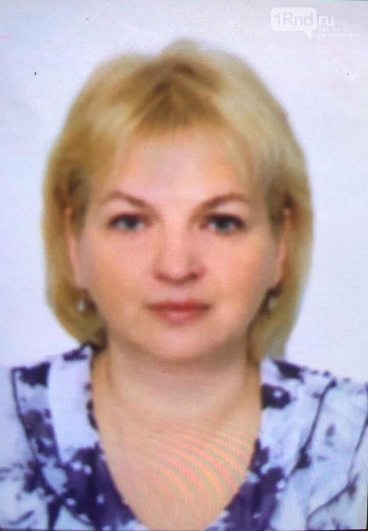 В Ростове больше месяца разыскивают 45-летнюю женщину, фото-1