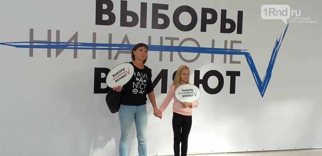 В Ростовской области прошла финальная акция «Выборы меняют! Выборы влияют!», фото-1
