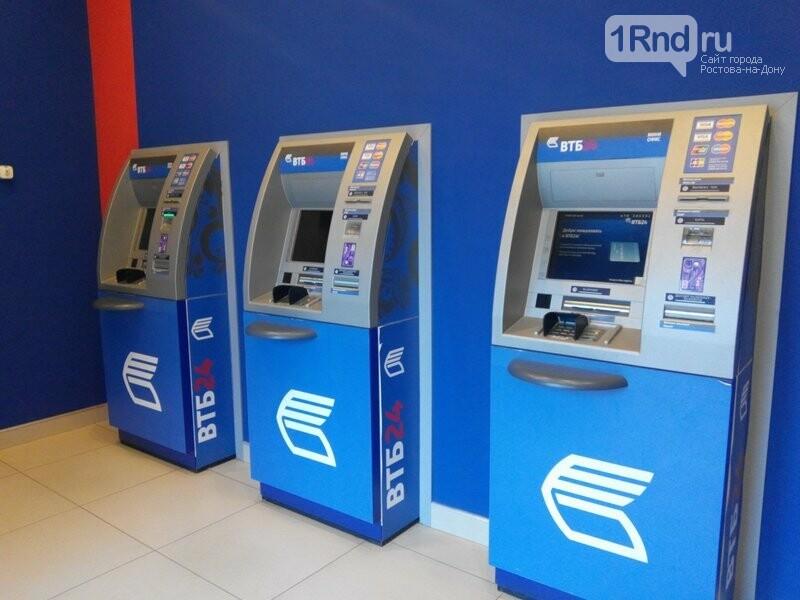 Клиенты ВТБ смогут в банкоматах проводить платежи по QR-коду , фото-1