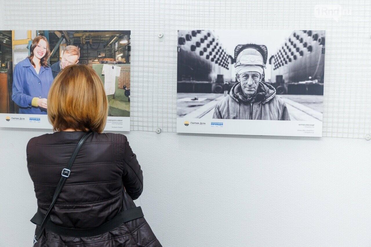 Фотовыставка «Лица труда» открылась в центре Ростова, фото-3