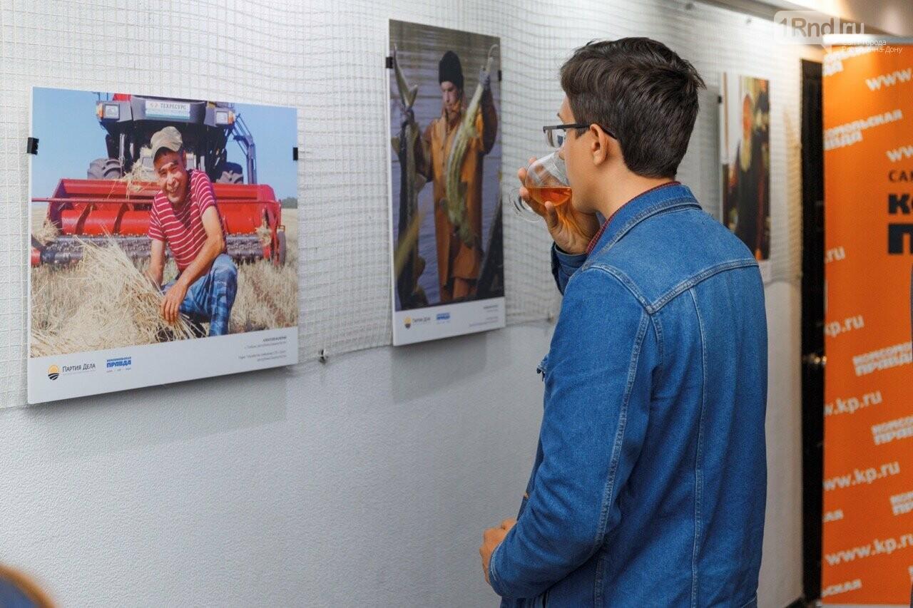 Фотовыставка «Лица труда» открылась в центре Ростова, фото-1