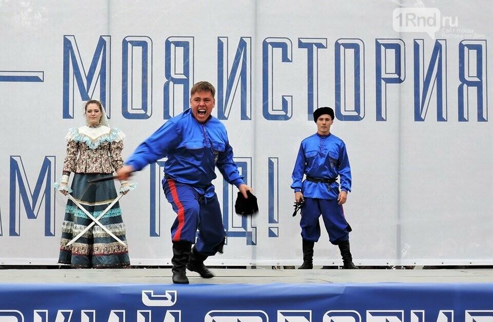 В Ростове Хирург презентовал свой фильм «Русский реактор», фото-2
