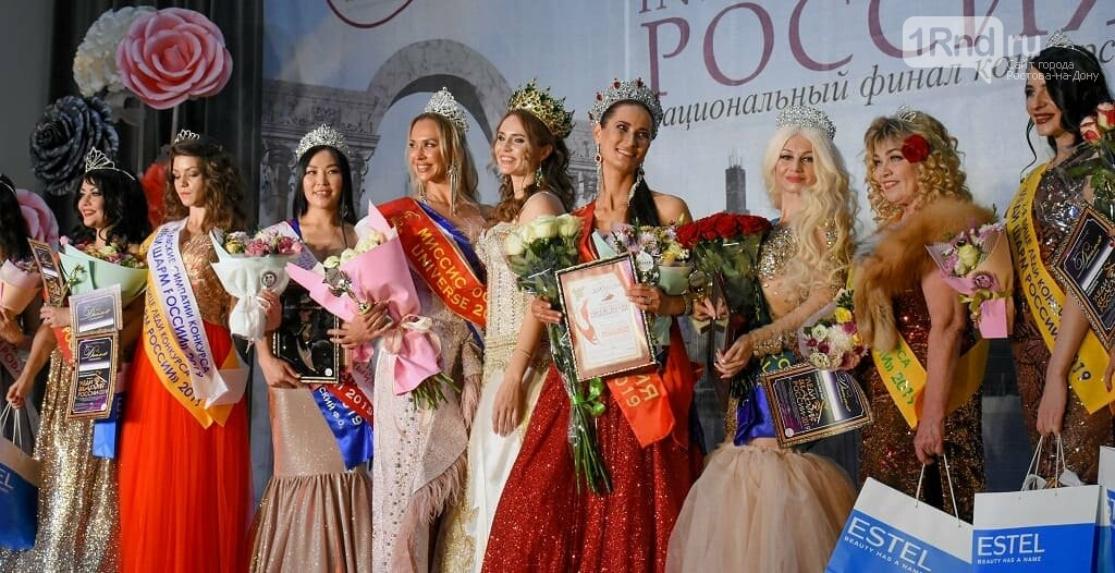 В Ростове выбрали «Миссис Россия International 2019» , фото-1