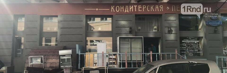 Что случилось: спорт, бизнес, криминал – синонимы ростовской действительности , фото-4