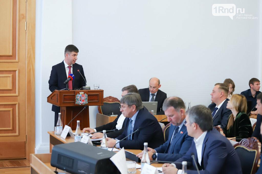 Что случилось: спорт, бизнес, криминал – синонимы ростовской действительности , фото-2