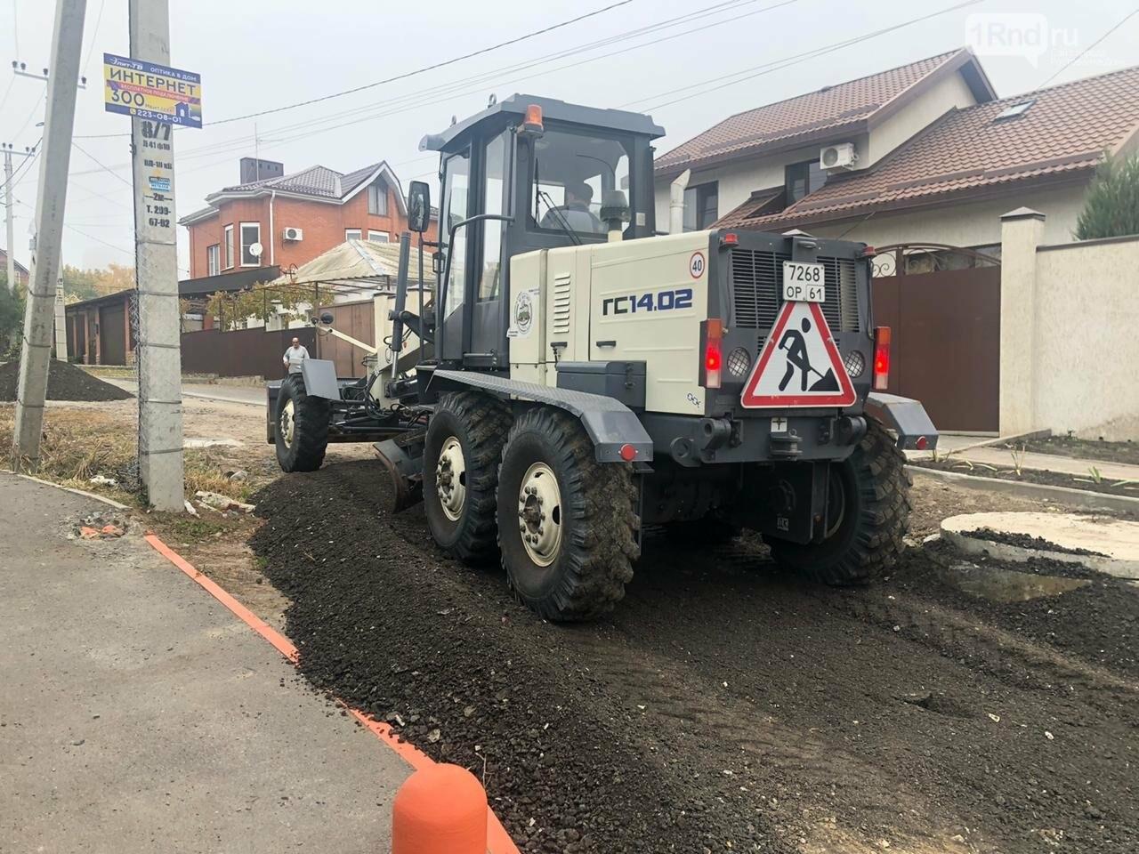 В Ростове приступили к ремонту самой убитой улицы России, фото-2