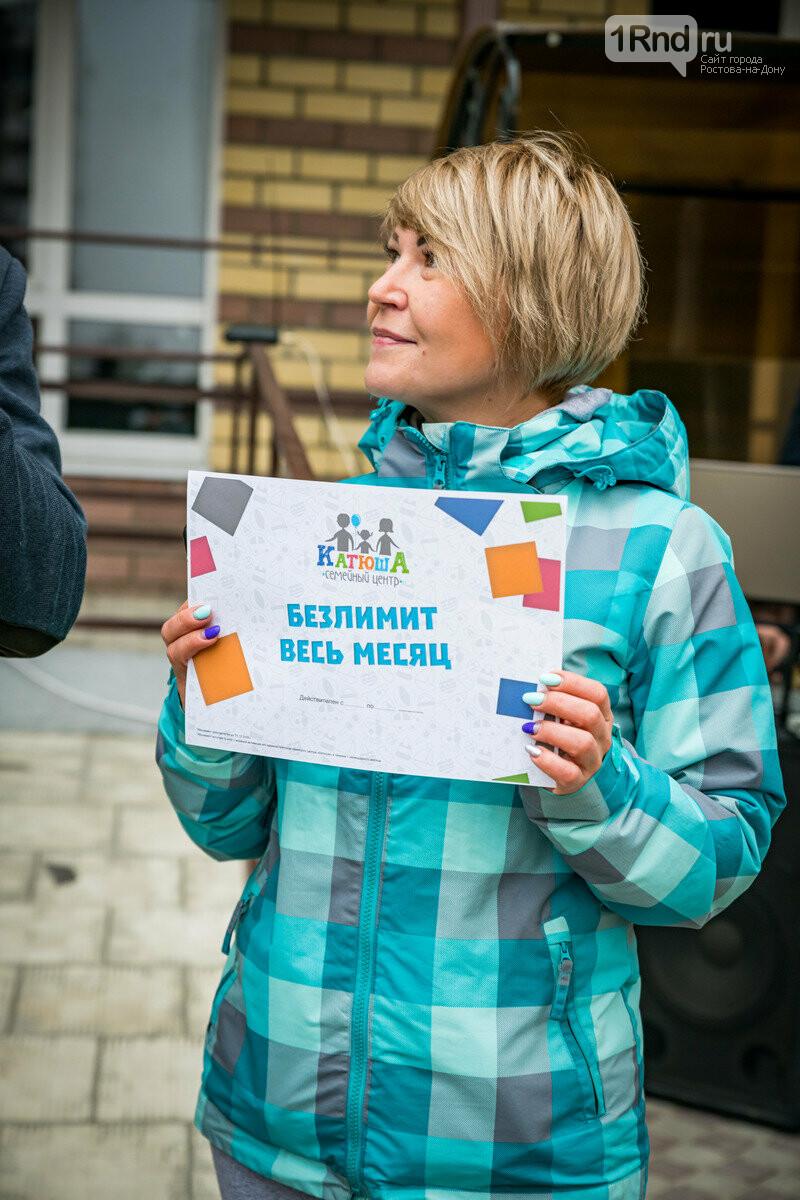 Новоселы ЖК «Екатерининский» получили ключи от квартир раньше срока, фото-7