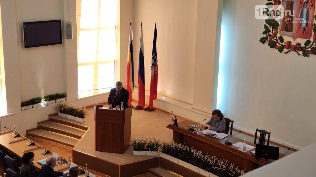 «Мы убедились в его управленческих качествах»: как дума Ростова выбирала Алексея Логвиненко, фото-2