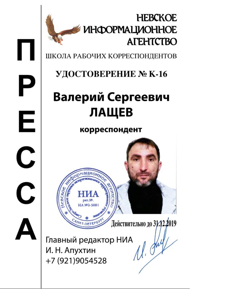 В Ростовскую область прибыли со всей России дальнобойщики, чтобы проверить работу сотрудников Ространснадзора, фото-1