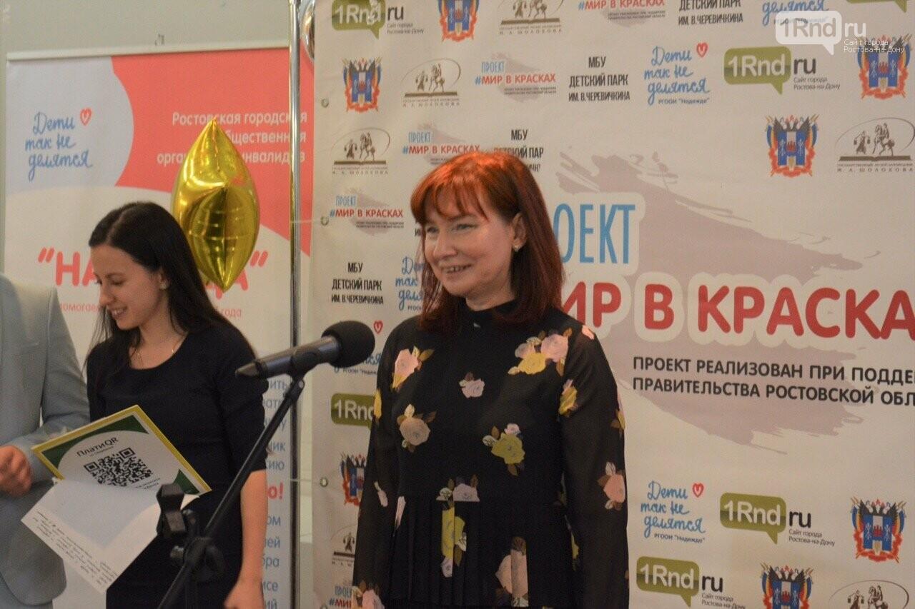 В Ростове прошла выставка работ особенных детей «Мир в красках» , фото-4